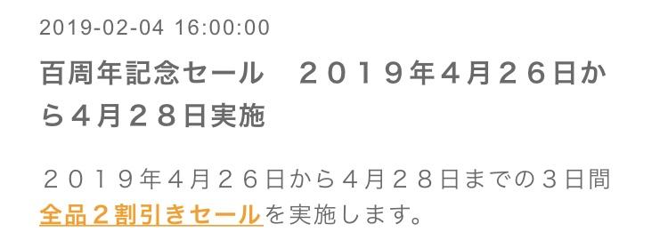 35BA1ADA-198E-4B62-B8FF-3B84CB303218