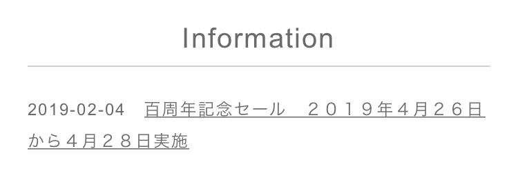 4F362C8A-103C-4645-A5E3-32FF3AECAD59