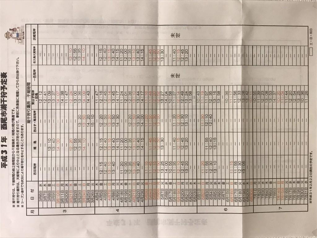 93490101-FEC2-4D3F-A5AF-12DCA06D8DCE