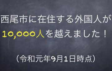 30FAD341-3B49-465C-A8FB-B8E63CFDD6CF