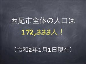 0C4286CB-230E-4C76-A076-D0EFA18AC07D