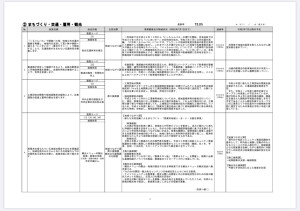2389451E-156A-404D-BF98-BC3C084414FF